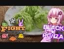 【MtG】ブラック★ポンザで土地破壊!#3 FtV第1回戦【モダン】