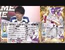 【小川祥平】エクストリームバトスピ #66【賞金100万円】