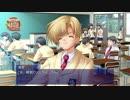 CLANNAD【PS4版】春原兄妹ルート #34