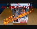 【ヴァイスシュヴァルツ】少女☆歌劇レヴュースタァライト開封&改造デッキ紹介