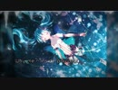 Nobody Nowhere feat. 初音ミク (V4 English) [Vocal Trance]