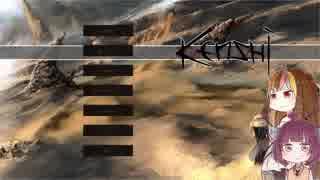 【Kenshi】ロールプレイ重点に生きるpart3【ギャラ子/東北きりたん】