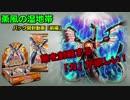 【遊戯王】パック開封動画「FLAMES OF DESTRUCTION」(前編)