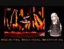 【VOICEROID実況】紲星あかりのスーパードンキーコング2のんびりゲーム実況【part2】