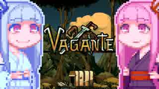 【Vagante】茜ちゃん大冒険#1