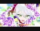 【ニコカラ】mon chouchou/Tricolore