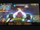 【1年越しボダブレ祝9周年】NeLISちゃん照射!照射!照射!照射!【23射目】