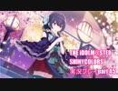 アイドルマスターシャイニーカラーズ【シャニマス】実況プレイpart45