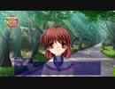 CLANNAD【PS4版】古河渚ルート #44