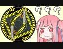 【VOICEROID実況】茜ちゃんはmaimaiで遊びたい! Part11