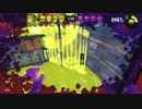 【オフロ動画36】エッッロイTKがアワアワで塗られたく~る【スプラ2プレイ動画】