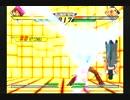 (コンボムービー) [Capcom Vs Snk 2]  Cグル暴走庵 即死コンボ その2