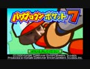 真夏の昼のアメフト部ウ・・・7_Part1.PWPK7.chaban thumbnail