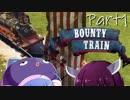 【VOICEROID実況プレイ】きりたんとウナの暴走要塞特急! Part1【Bounty_Train】