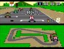 スーパーマリオカート COMをボコボコにしながらプレイ1