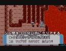 【ポケモンルビー実況】ジム間を30分以内にクリアするスピードプレイpart4 ~フエンタウン~