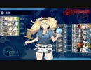 18初秋イベ 抜錨!連合艦隊、西へ!E3甲 3ゲージ目破壊周