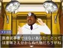 【蘇る逆転クッキー☆裁判】逆転ターミナル☆法廷編13 ~登攀~