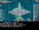 【FromTheDepths】Ak1式航空機作成法