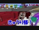 【Minecraft】の世界で【役欠け人狼GAME】をやってみたら、疑心暗鬼の大混乱になった!