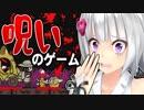 【閲覧注意】けものフレンズ.exeというゲームがヤバすぎる!!!