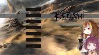 【Kenshi】ロールプレイ重点に生きるpart4【ギャラ子/東北きりたん】