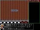 【ゆっくり解説】スーパーマリオブラザーズ3 100%RTA 1:12:20.91 【FC版最速】 part3