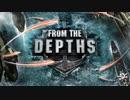 【From The Depths】これから始めるアドキャ設計改【基礎設計編】