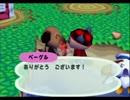 第27位:◆どうぶつの森e+ 実況プレイ◆part77