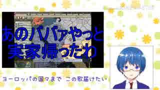 """【我々だMAD】夢のハ""""ーチャルアイト""""ルへ(替え歌) thumbnail"""