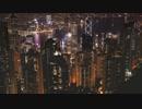 【朗読】現代忍者バトル小説 シノビガリ 嫉妬の蛇 #01「人体消失事件の調査」【VOICEROID劇場】