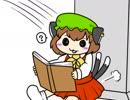 ちぇんちぇんミニ東方その415 thumbnail