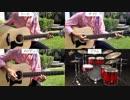 ヨルシカ / 言って。 Acoustic Guitar Arrange