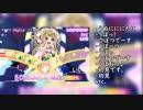 【実況】3DSアイドルタイムプリパラ&Switchプリパラをまったりプレイ partおまけ【コメ返】