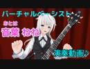 第97位:【弾いてみた】はじめまして!音葉ねねです! thumbnail