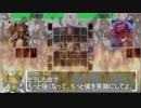 アイドルマスターCD 142sの奇妙な冒険 第2話