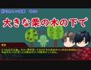 【刀剣乱舞】長谷部さんと光忠さんによる、なんちゃって国語