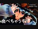 ゾンビゾンビジェネレーション 【四季映姫・ヤマザナドゥ & 小野塚小町】