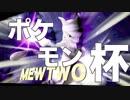 【雑談実況】センセーとかんとくの愉快なスマブラWiiU【part11】