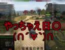 【WoT】ゆっくりテキトー戦車道 VK100.01P編 第172回「1撃大ダメとチマチマ小ダメどっちがイラッとする?」