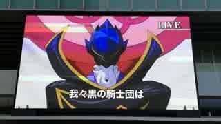 新作「コードギアス Lost Stories 」アキハバラ ジャック初報PV TGS2018