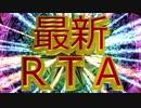【RTA】RAVE QUEEN(PC-98同人) 難易度HARD 01:05.09