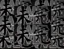 【実況】福本作品マニアが 天和通りの快男児となる・・・! 第22章「インファイト」