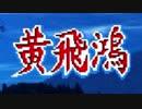 【MUGEN】北斗四兄弟前後!!世紀末!!最狂チームトーナメント【part24】