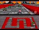 スーパーマリオカート COMをボコボコにしながらプレイ2