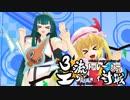 【ポケモンUSM】3流トレーナーのエンジョイ対戦USM編 5