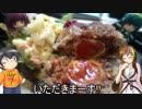 第93位:【ギャラ子talk】漢のお料理【料理動画】 thumbnail
