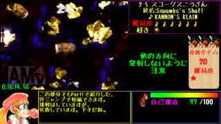 【ゆっくり解説】スーパードンキーコング2 102%RTA 1:26:45 (2/7)