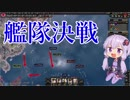 【HoI4】航空機縛り日本 其ノ四