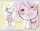 【♀×♀】スキキライ / 歌ってみた【くおん×海介】